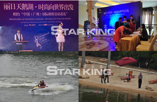 中国(广州)国际模特首站巡礼